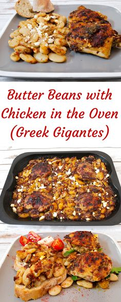 Butter Beans with Chicken in the Oven (Gigantes sto Fourno)