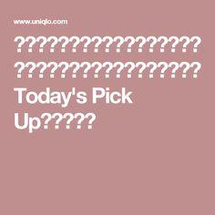 スタイリスト福田麻琴さんと考える、美人映えするクールビズのトリセツ|Today's Pick Up|ユニクロ