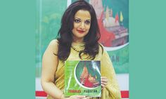 Reema Abbasi's Book On Temples In Pakistan Launched In India