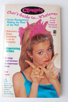 "Обложка книги ""Clueless. Cher's Guide to... Whatever"" 