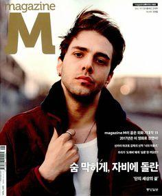 ARENA Homme+ Plus Korea February 2017 Joseph Gordon Levitt Cover Korean Edition
