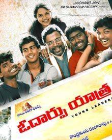 Odarpu Yatra 2016 Tamil Full Movie Watch Online Free HD Quality Download Free…