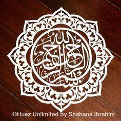 Islamic Art-Bismillah-Arabic Calligraphy-Islamic от HuezUnlimited