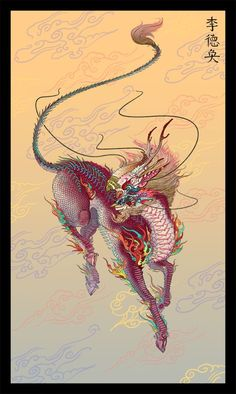 The Good Omen is part of Japanese mythology My portrait of a Qilin, or Kirin in Japanese (you know, like the beer ) They are the eastern version of a unicorn and serve similar roles in their lo - Japanese Mythical Creatures, Mythological Creatures, Magical Creatures, Fantasy Creatures, Japanese Mythology, Japanese Folklore, Japanese Tattoo Art, Japanese Art, Chinese Unicorn