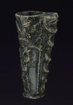 Gobelet à libation de Gudea |  v.2120 |  chlorite | Tello