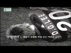 LEE DongGook Special Movie - by Viva K-League