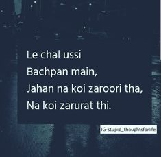 Le chal ussi Bachpan main Jahan na koi zaroori tha Na koi zarurat thi Shyari Quotes, Hurt Quotes, Words Quotes, Life Quotes, Poetry Quotes, Qoutes, Diary Quotes, Poetry Hindi, Childhood Memories Quotes