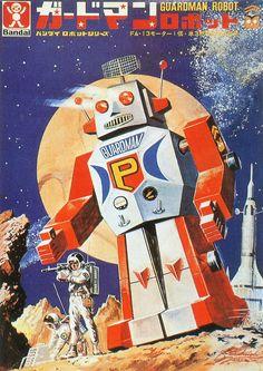 小松崎茂 Komatsuzaki Shigeru - Bandai Guardman Robot model kit (1970) box art