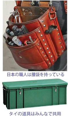 日本とタイのシステムが違うから内装の工事用道具の使い方も違う