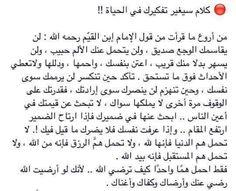 الإمام ابن القيم رحمه الله  من أروع ما قرأت