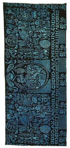 Africa   An Adire cloth wrapper from the Yoruba people of Nigeria   Mid 20th century   Cotton and locally made indigo dye.