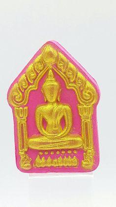 Hey, I found this really awesome Etsy listing at https://www.etsy.com/uk/listing/506009743/thai-amulet-phra-khun-paen-prai