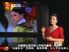 档案20130503 清宫中妃嫔争斗的真与假  HD高清完整版