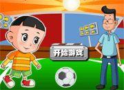 Kid Football