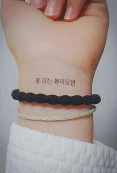 33 Ideas Tattoo Fonts On Skin Tatoo Kpop Tattoos, Army Tattoos, Word Tattoos, Body Art Tattoos, Tatoos, Tattoo Skin, Mini Tattoos, Cute Small Tattoos, Trendy Tattoos
