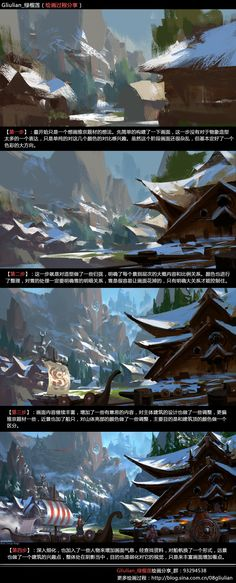 ArtStation - Painting Process~2, G liulian