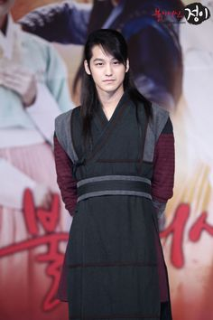 "Kim Bum is a ""Korean Legolas"" for Goddess of Fire Jeongi"
