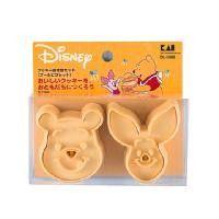 Winnie the pooh & Piglet Cookie cutters. $9.00, via Etsy.