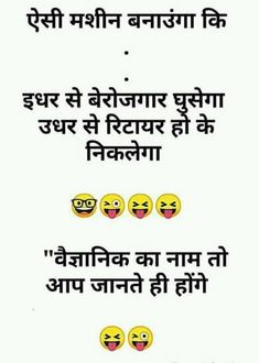 Best board games for adults awesome 19 ideas Funny Jokes In Hindi, Funny Picture Jokes, Very Funny Jokes, Funny Stuff, Hilarious, Jokes Photos, Funny Statuses, Funny True Quotes, Let's Have Fun