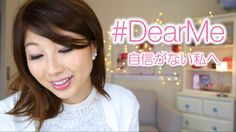 #DearMe 自信がない私へ(英語・日本語字幕CC付き)