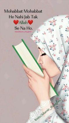 beshaq.❤ Islamic Qoutes, Islamic Inspirational Quotes, Religious Quotes, Allah Quotes, Quran Quotes, Allah Islam, Islam Quran, Islam Women, Love In Islam
