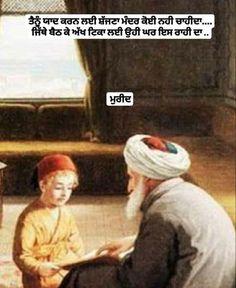 Sikh Quotes, Gurbani Quotes, True Quotes, Qoutes, Rumi Love Quotes, Love Yourself Quotes, Love Quotes For Him, Positive Quotes, Punjabi Love Quotes