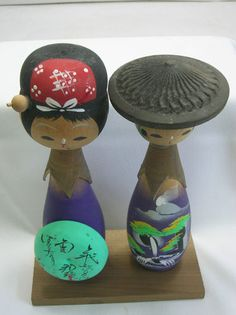 Wooden Doll Kokeshi Young Couple Japanese Vintage #163