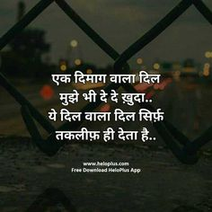 janklebood - 0 results for quotes Good Thoughts Quotes, Mixed Feelings Quotes, Good Life Quotes, Love Quotes, Success Quotes, Motivational Picture Quotes, Inspirational Quotes Pictures, Motivational Status, Hindi Quotes Images
