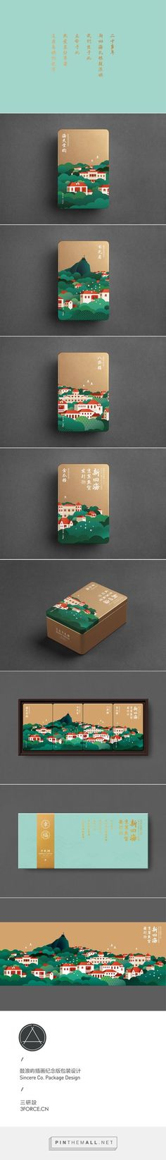 Sincere Co. Nougat Packaging / 新四海牛軋糖包裝設計 on Behance - created via https://pinthemall.net