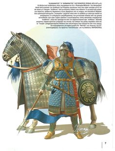 Clibanarious Byzantine Horsemen