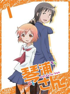 Kotoura-San Original Soundtrack Vol.1