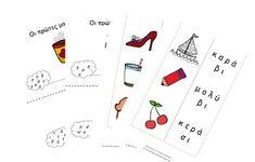 Περί Ειδικής Αγωγής Special Education, Playing Cards, Books, Libros, Playing Card Games, Book, Book Illustrations, Game Cards, Playing Card