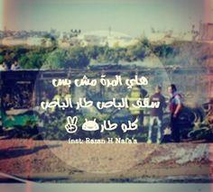 و اخييييرا عملية جديدة تثلج الصدر :) ..الله يحميكم شباب فلسطين ❤️