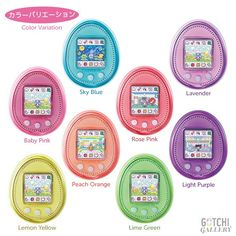 Tamagotchi 4u plus - baby pink , blue , or purple!