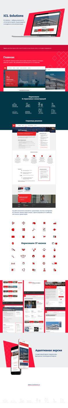 Сайт для IT- компании, Site © altovision