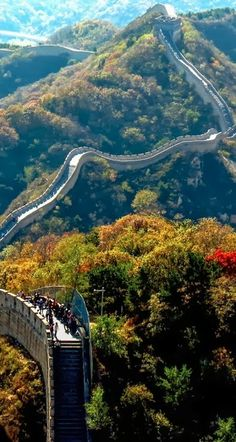 The Badaling Section of the Great Wall of China