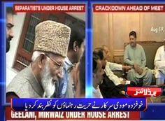 Dunya News - Headline 6 PM - 21-08-2015 Dunya News, House Arrest, Pakistan News, Baseball Cards, News From Pakistan