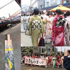 十日町きもの祭りに行ってきましたお着物の方がいっぱいで華やかでした。はし袋まできもの!  #東亜和裁#toawasai#新潟#十日町#十日町きものまつり#成人式#振袖#きものパレード
