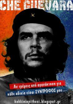 Τσε Γκεβάρα  http://kokkiniepithesi.blogspot.gr/2013/06/85.html