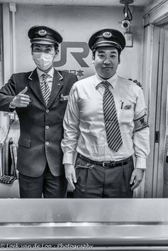 Portrait of Japan - Thanks to the employees of Japan railway for our save trips through Japan!