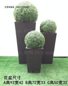 正方形水泥花盆、高方盆、鎂泥花盆、現代風格玻璃鋼盆、黑色白色-淘寶網 Desk Storage, Planter Pots