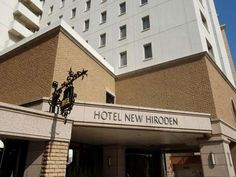 Hiroshima Hotel New Hiroden Japan, Asia Stop at Hotel New Hiroden to discover the wonders of Hiroshima. Featuring a complete list of amenities, guests will find their stay at the property a comfortable one. Car park, room service, restaurant, laundry service, coffee shop are just some of the facilities on offer. Designed for comfort, selected guestrooms offer television LCD/plasma screen, non smoking rooms, air conditioning, heating, desk to ensure a restful night. The hotel o...