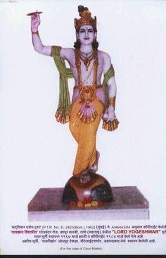 lord yogeshwar