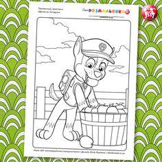 """Збірка розмальовок """"Щенячий патруль на фермі"""" включає в себе 10 сторінок з персонажами мультсеріалу """"Щенячий патруль"""" для друку на А4."""