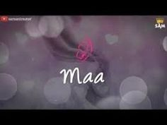 Mother love miss you mom/mummy/aai miss you whatsapp status/sad/emotional/love/ Miss U Mom Quotes, Happy Mother Day Quotes, Mothers Love Quotes, Cousin Quotes, Daughter Quotes, Father Daughter, Happy Mothers, Mom Song, Mother Song