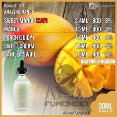 "146 Likes, 4 Comments - Fumonoid Mixes (@fumonoid) on Instagram: ""#fumonoid #naked100 #amazingmango #fumonoid_naked100 #tpa #cap #vape #vapor #vaping #пар #парение…"""