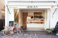 """Hara Donuts 