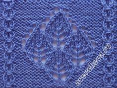 узоры спицами листики - knitting stitch