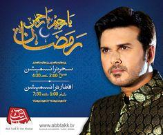 Abb Takk Ramadan 2013 Emailer