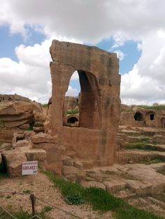 Ancient city of Dara